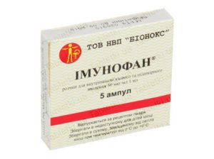 имунофан для собак инструкция по применению дозировка