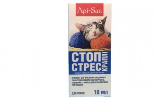 «Стоп-стресс» для кошек