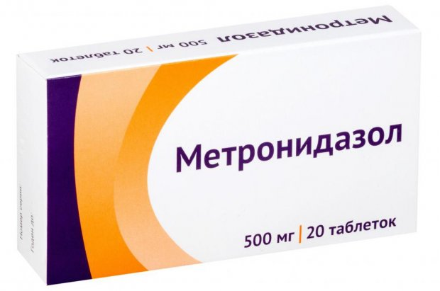 Метронидазол для кошек