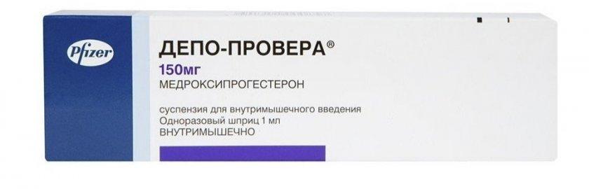 Препарат Депо-Провера