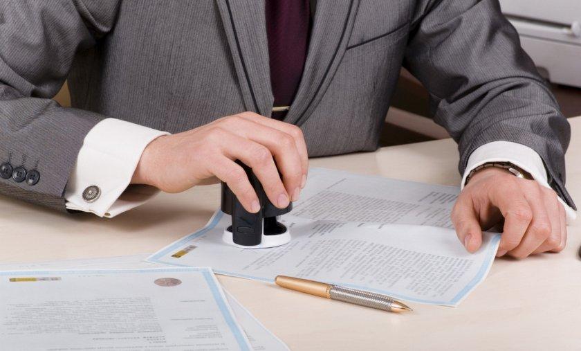 Регистрация бизнесса