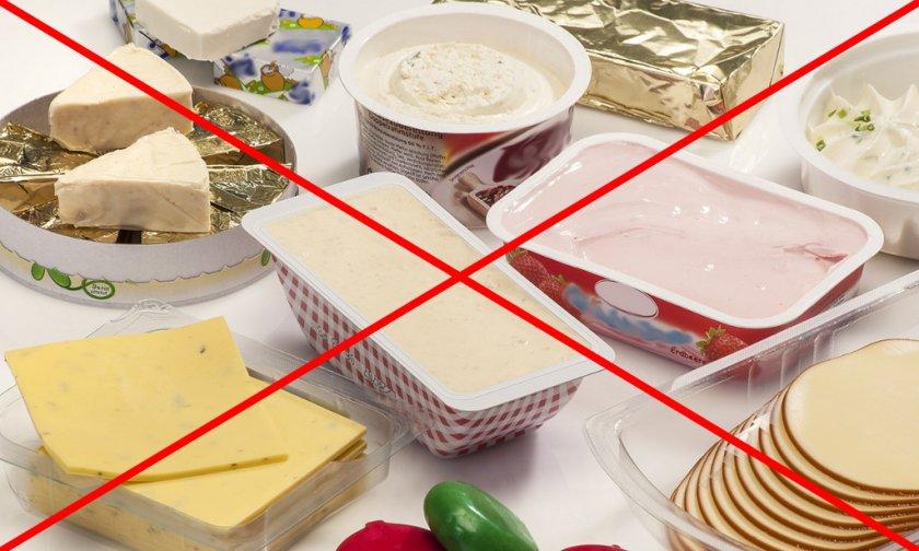 Плавленный сыр для ххомяка