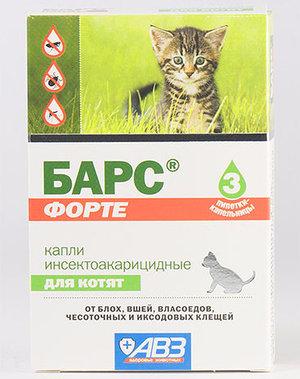 Капли для котят