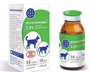 Раствор для инъекций «Флексопрофен»