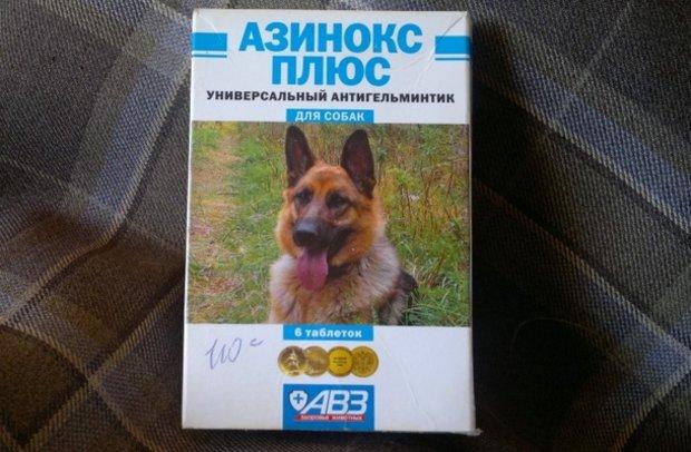 «Азинокс Плюс»