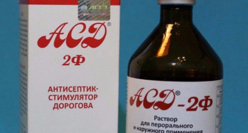 АСД Фракция 2