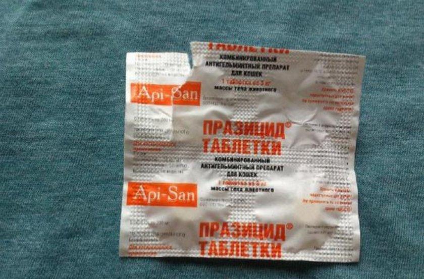 Таблетки «Празицид»