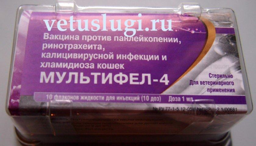«Мультифел-4»