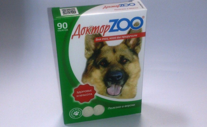 «Доктор Zoo»
