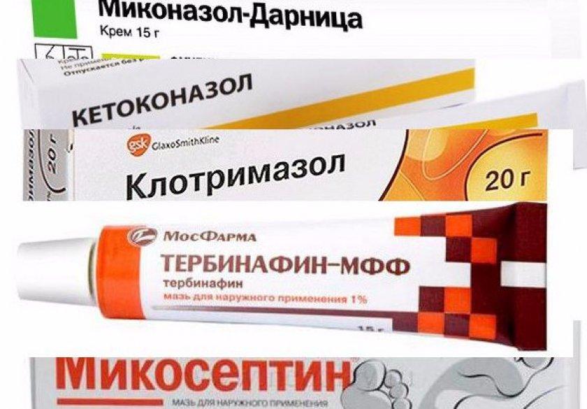 Препараты от лишая